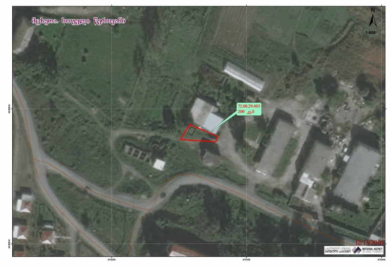 მცხეთაში, სოფელ წეროვანში მდებარე 200.00 კვ.მ. არასასოფლო-სამეურნეო დანიშნულების მიწის ნაკვეთი და მასზე არსებული N1 შენობა-ნაგებობა