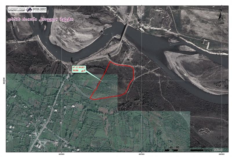 კასპის რაიონში, სოფელ მეტეხში მდებარე 38186 კვ.მ სასოფლო-სამეურნეო (სახნავი) დანიშნულების მიწის ნაკვეთი