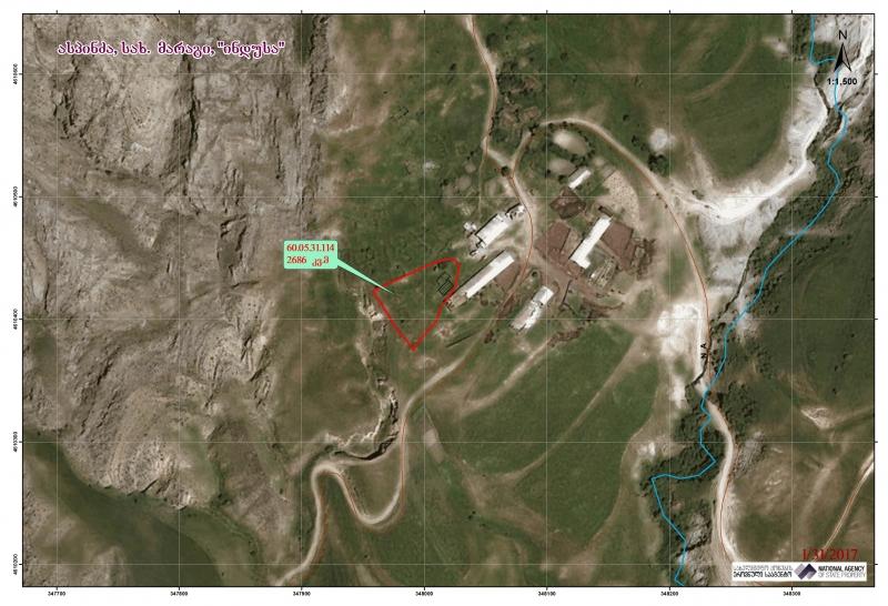 """ასპინძის რაიონში (სახ. მარაგი, ,,ინდუსა"""") მდებარე 2686.00 კვ.მ. არასასოფლო-სამეურნეო დანიშნულების მიწის ნაკვეთი და მასზე განთავსებული N1 (ნანგრევი) შენობა-ნაგებობა"""