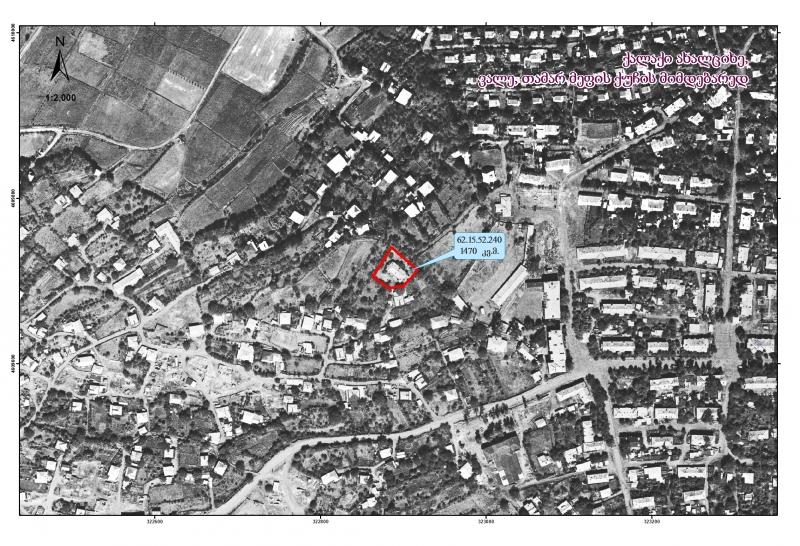 ქალაქ ახალციხეში, ვალეში, თამარ მეფის ქუჩის მიმდებარედ არსებული 1470.00 კვ.მ. არასასოფლო-სამეურნეო დანიშნულების მიწის ნაკვეთი და მასზე არსებული შენობა-ნაგებობა N1