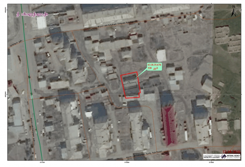 ქალაქ ახალქალაქში, აღმაშენებლის I შესახვევში მდებარე 539.00 კვ.მ. არასასოფლო-სამეურნეო დანიშნულების მიწის ნაკვეთი და მასზე არსებული N1 შენობა-ნაგებობა